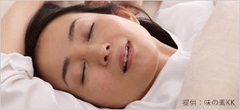 「今夜こそ、ぐっすり眠りたい」深い眠りで朝スッキリ!